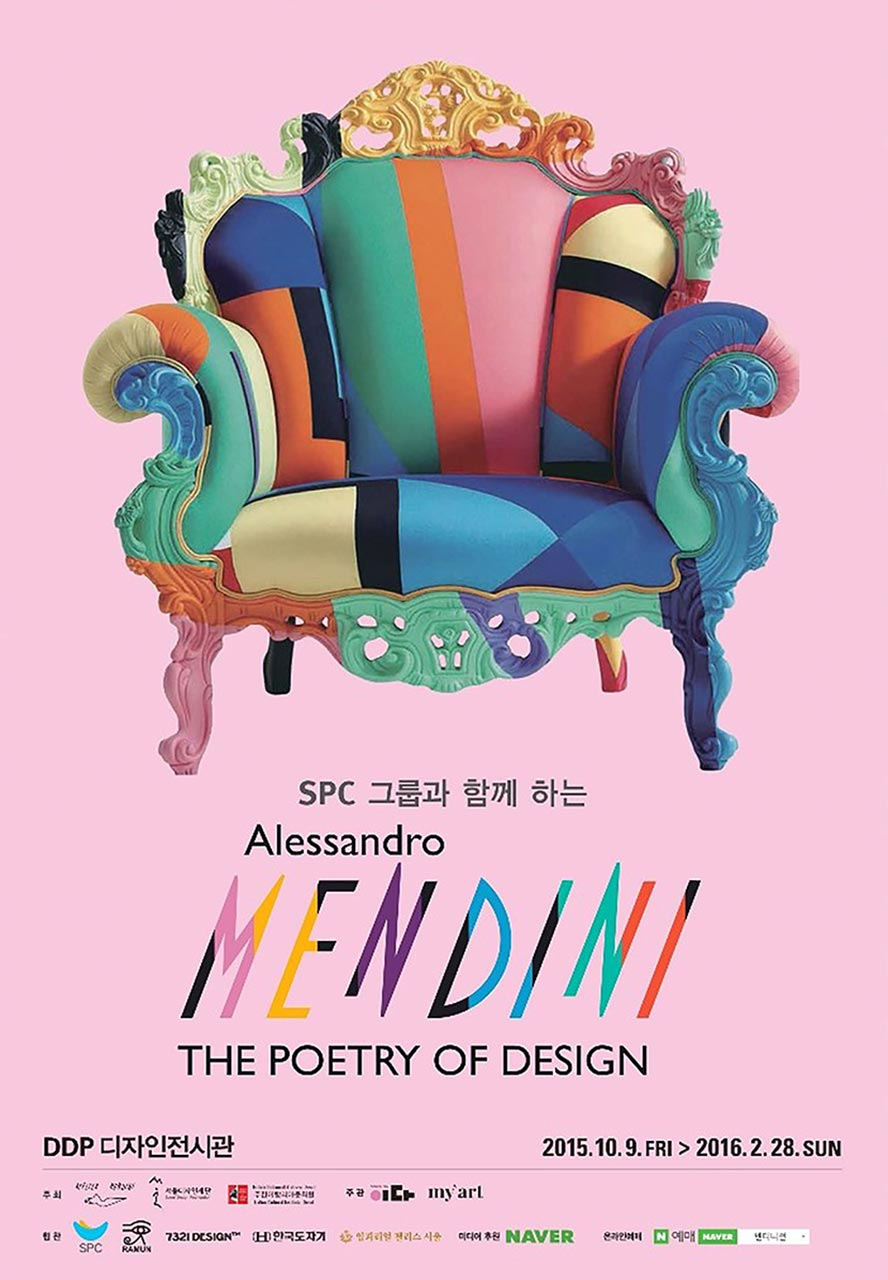 Alessandro Mendini. The Poetry of Design