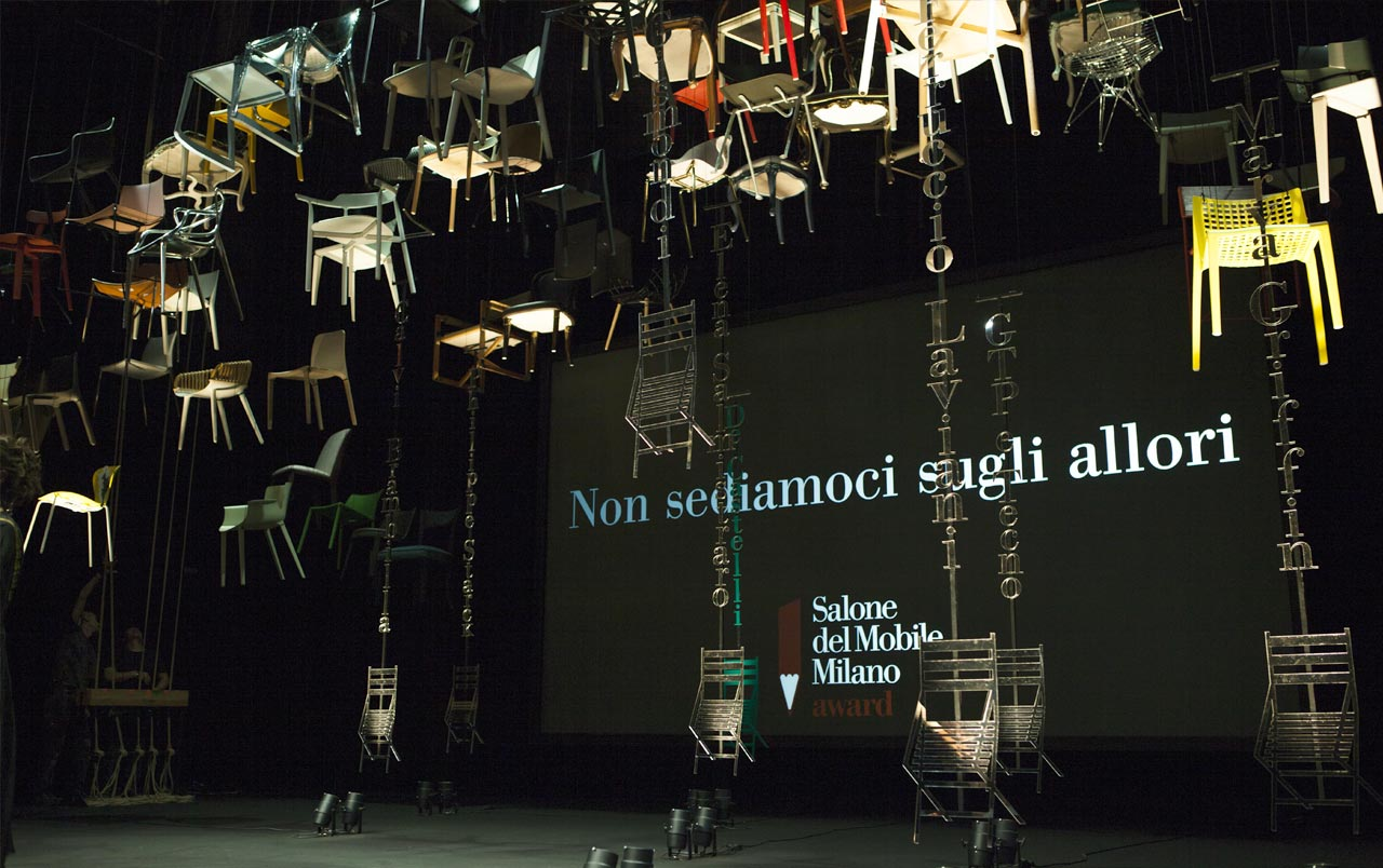 Salone del Mobile.Milano award 2017