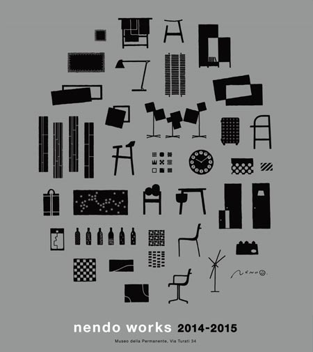 The poster of the Nendo Works 2014-2015 exhibition