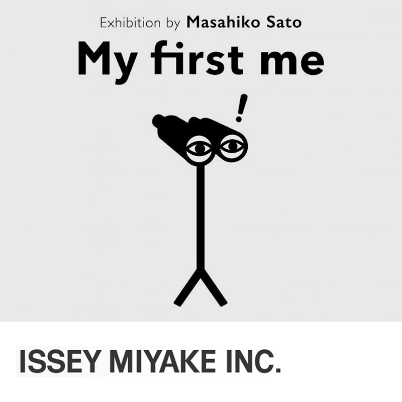 Issey Miyake My First Me